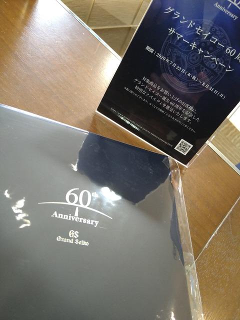 DSC_0009
