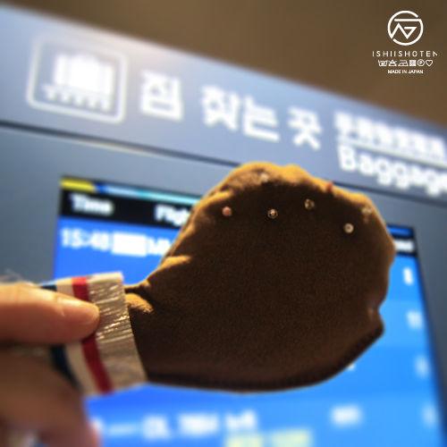 N20130228肉korea1