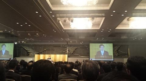 安倍首相講演会2