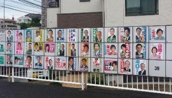 市議選ポスター2