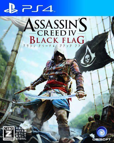 UBIsoft「アサシン クリード4 ブラック フラッグ」PS4