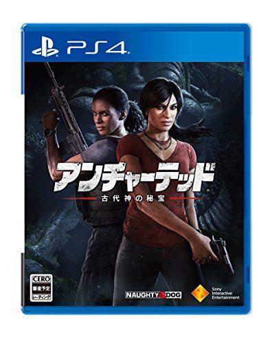 Naughty Dog「アンチャーテッド 古代神の秘宝」PS4