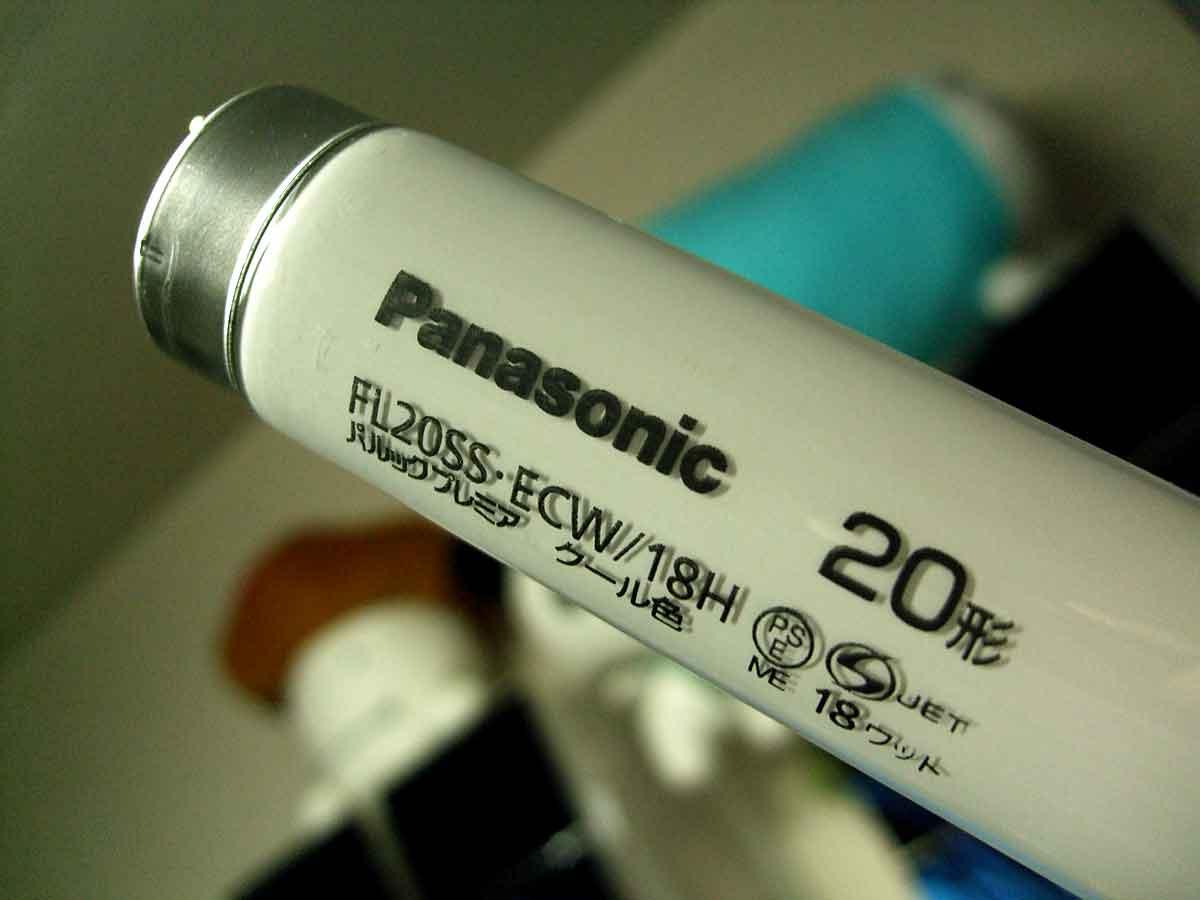 Panasonicの蛍光灯って