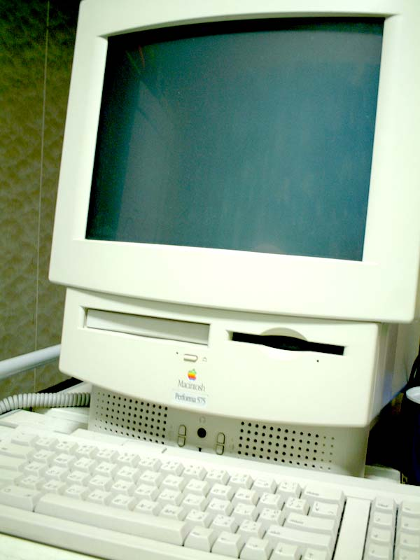 Macintosh Performa 575 / MacWorld の写真