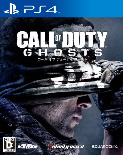 Activision「CALL of DUTY GHOSTS」PS4
