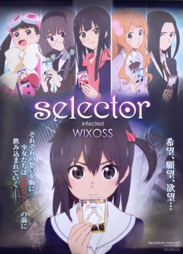 佐藤卓哉監督「selector infected WIXOSS」wed J.C.Staff