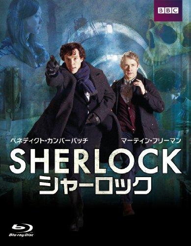 海外ドラマ「SHERLOCK (シャーロック)」NHK BSプレミアム