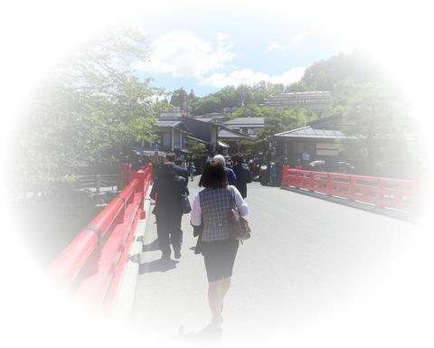 nakabashi1
