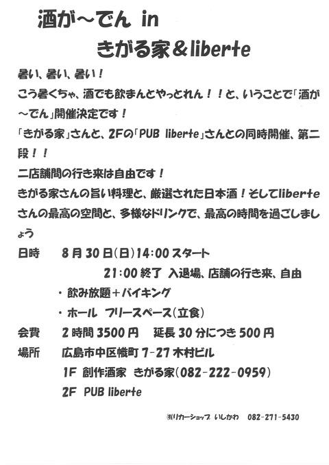20150718103438_00001