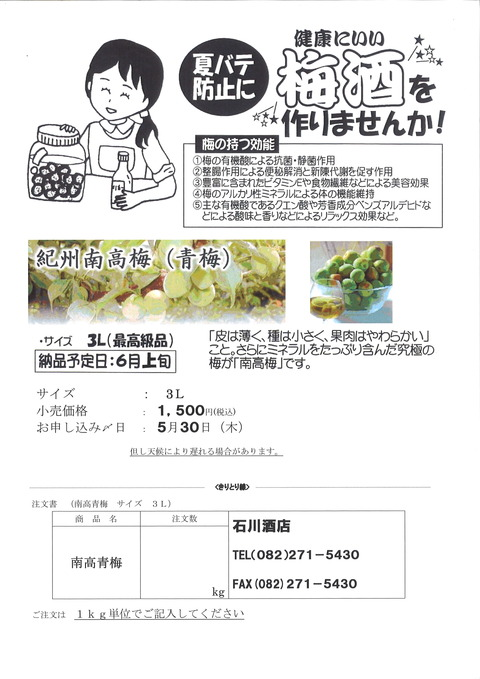 20130525172103_00001