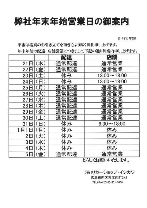 20171215134316_00001