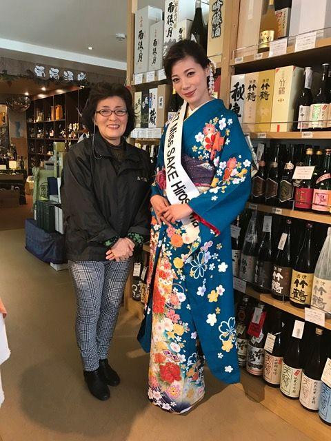 ミス日本酒