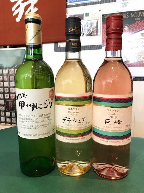2018日本ワインヌーヴォー