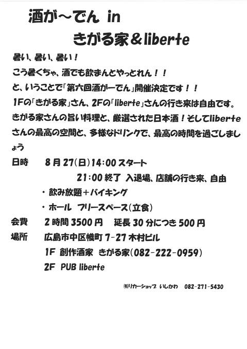 20170726123647_00001