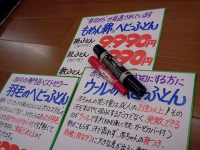 2013-01-13_17_51_41