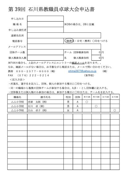 スクリーンショット 2020-01-18 23.03.52