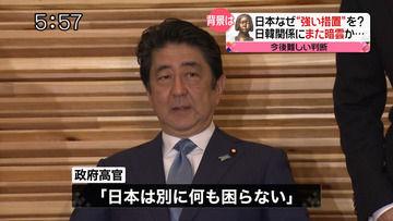 【韓国】通貨危機への警戒感高まる…日本と米国は支援せず、北朝鮮と経済逆転も
