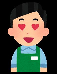 【朗報】コンビニ店員やが、結局お客様からの『ありがとう』が1番嬉しい!!!