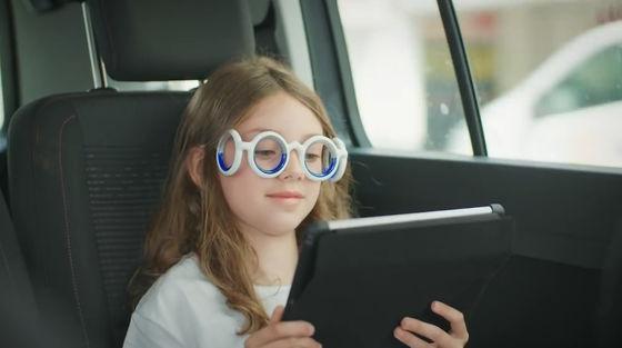 【超朗報】「乗り物酔いを防ぐメガネ」爆誕!95%の人に効果!