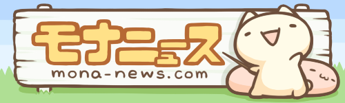 【スケート】また韓国選手同士が仲間割れ…ショートトラックW杯名古屋大会