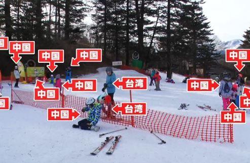 日本のスキー場、8割以上が中国観光客→『爆買い』から『爆滑り』へ路線変更した模様・・・