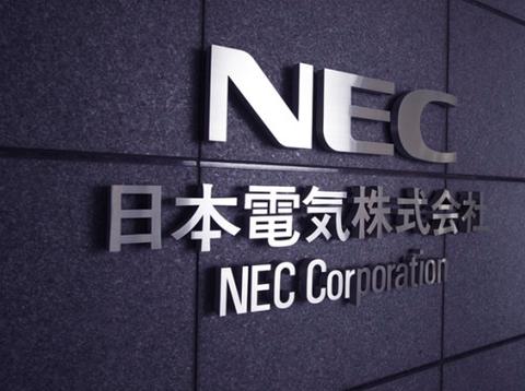 NEC決算、大幅な減収減益。リーマンショック並の大赤字
