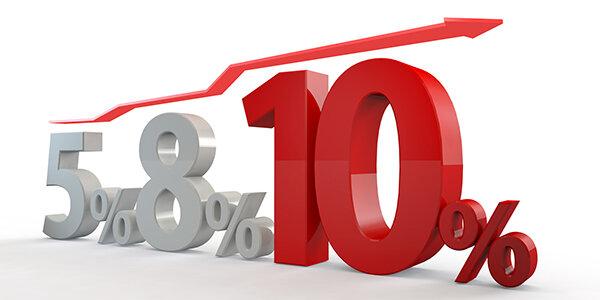自民・岸田文雄政調会長「消費税は下げるべきでない。10%に引き上げるだけで、どれだけの年月と努力が求められたか。」