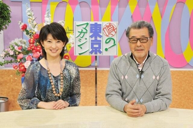 『噂の!東京マガジン』『火曜サプライズ』など人気番組が続々打ち切り決定!!視聴率は悪いのに打ち切りの理由とは