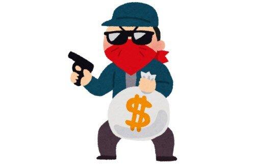 【世も末】少年3人が宅配業者を装って女性の部屋に押し入り、約600万円を強盗 → 速攻逮捕される