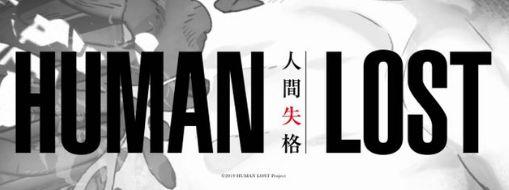 太宰治「人間失格」アニメ映画化決定!主役は宮野真守さん、脚本に冲方丁さん!