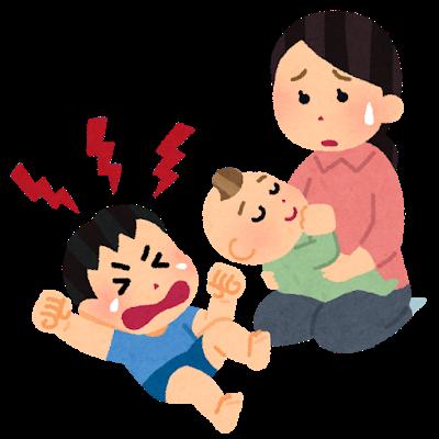 嫁が妊娠中で1人目の子もイヤイヤ期に→嫁「ワンオペは絶対無理!あなたも協力して!」俺「今は仕事に集中したいから、自分でどうにかしてくれ・・・」