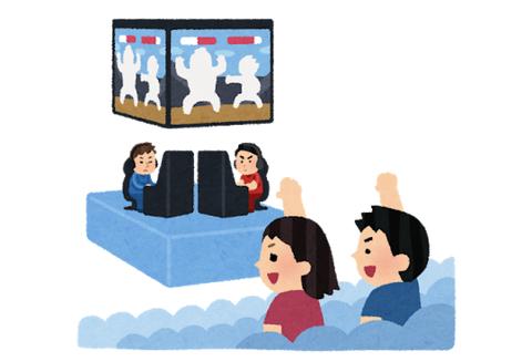 ゲーム産出国である日本でeスポーツが全く流行らないのはなぜなのか?