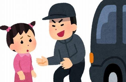 【害悪】ツイッターのロリコンさん達「ロリコンは避難所の小学校に急げwww」 → 親御さんドン引き!非常時に言って良い事と悪い事の区別が無いのか・・・