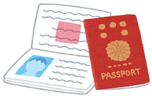 日本のパスポートが世界最強に!ビザなしで渡航できる国が190カ国になりシンガポールを抜きトップに!!