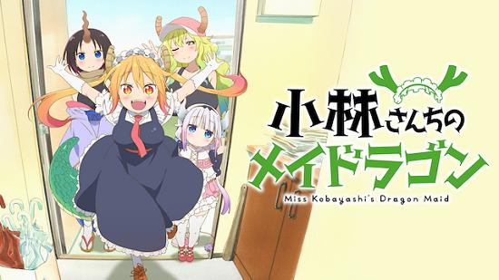 【朗報】『小林さんちのメイドラゴン』TVアニメ2期確定きたああああああ!!