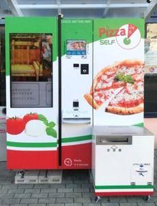 日本初、ピザの自販機が広島に登場…「3年で全国100台」目標