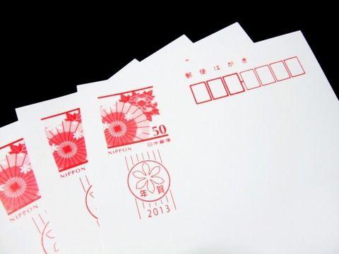 日本郵便、年賀はがきのノルマを廃止する方針。自腹営業根絶へ