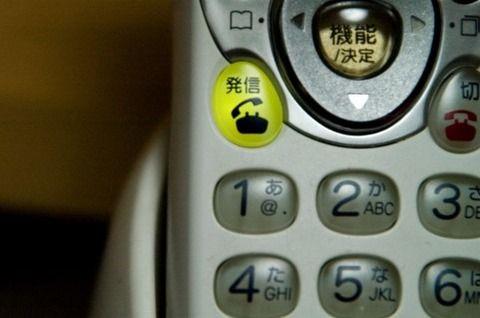 【愕然】繁華街の中国人の店を入管に通報した結果・・・・・・