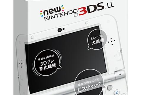 【朗報】任天堂、3DSの後継機を開発中。2018年以降に登場へ