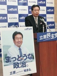 立憲・枝野「わが党は日米同盟を重視する」→サヨク「なぜ安倍と同じこと言うのか!」と発狂