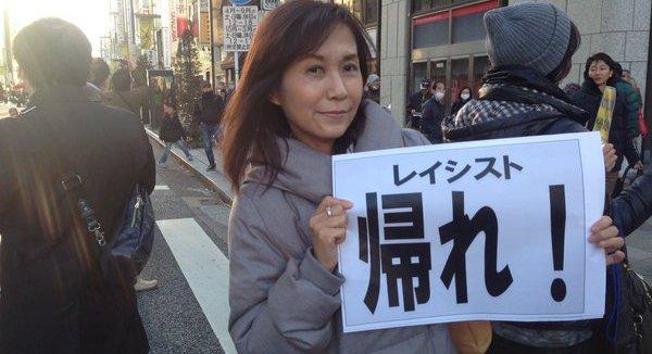 【!?】香山リカさん、ブルーインパルスを見て思わずウルっとキてしまう