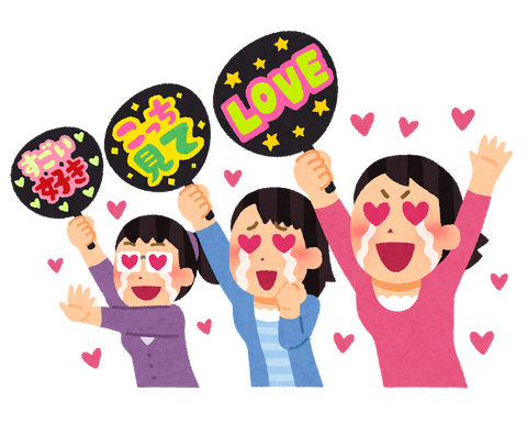 【酷評】元SMAPの3人「ジャニーズ時代と何ら変わりがない!」←これwww