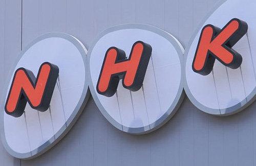【大炎上】『おじゃる丸』声優の小西寛子さんがNHK関連会社の数百万円もの転売・横領・恐喝行為を暴露! これ程の不祥事がなんで報道されないんだよ
