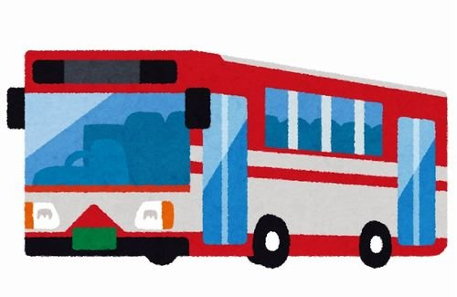 クレーマー市民様「バス運転手ごときが年収800万円!?税金の無駄遣いだ!給料減らせ!」、行政「仕方ない、民営化します」 → 結果wwwwwww