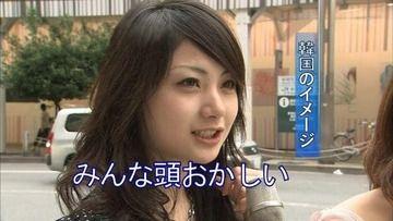 韓国紙「文在寅の発言で日本の反韓世論が全方位に拡散している」