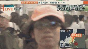 【動画】『報道ステーション』台風中継に謎の人物が乱入 妨害行為が「怖すぎる」と騒然