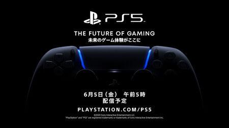 【朗報】PS5の『互換』の全貌、明らかになるwwww