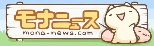 【リスカブス】NYタイムズ「GSOMIA破棄は韓国の自傷行為」