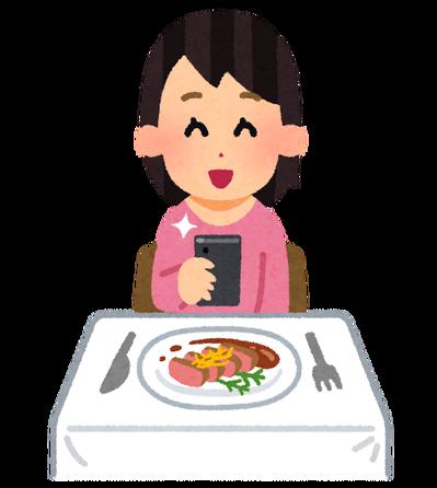 【悲報】鷲見玲奈、クリぼっちディナーがコチラwwww