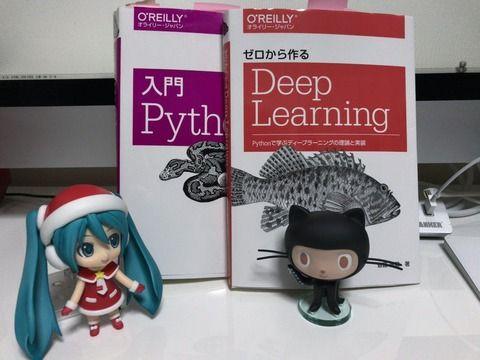 ワイ、Pythonを勉強しようとするも環境構築で挫折する